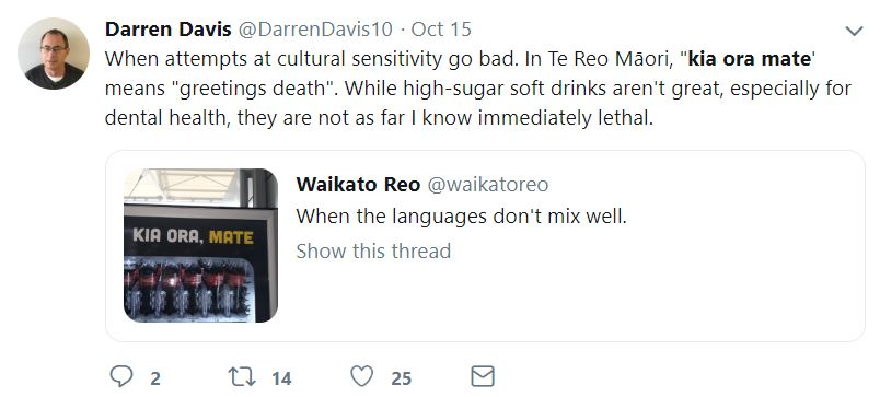 Coca cola hits sour note with te reo faux pas mori television one post says while high sugar soft drinks arent great especially for dental health they are not as far as i know immediately lethal m4hsunfo