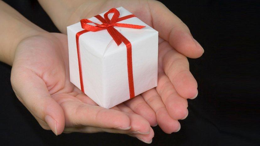 Как себе сделать подарок в моем мире 437