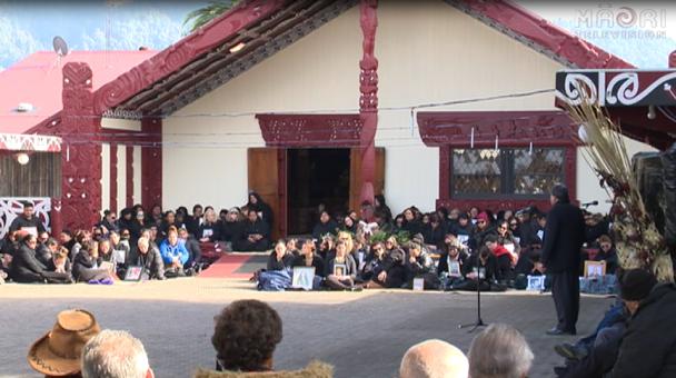 Koroneihana 2014 - Kawemate