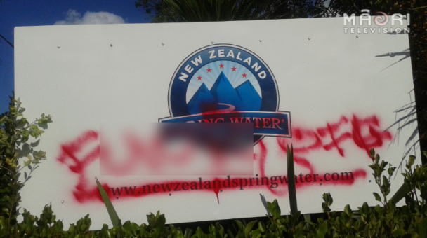 Graffiti at water pump in Poroti owned by New Zealand Spring Water Ltd