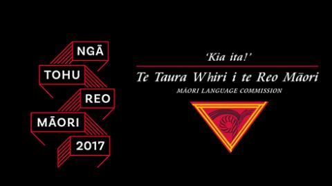 Ngā Tohu Reo Māori 2017