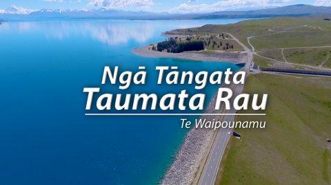 Ngā Tāngata Taumata Rau - Te Waipounamu