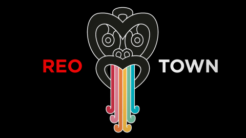 Reo Town