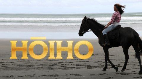 Hōiho