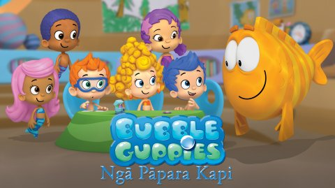 Ngā Pāpara Kapi