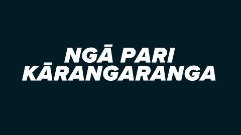 Ngā Pari Kārangaranga