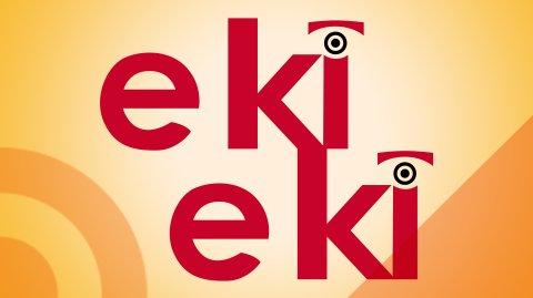 E Kī E Kī