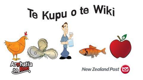 Te Kupu o te Wiki