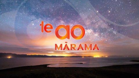 Te Ao Mārama