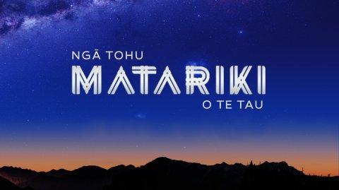 Ngā Tohu Matariki o Te Tau 2021