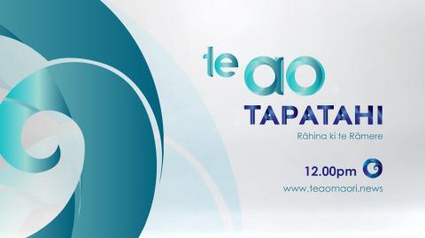 Te Ao Tapatahi