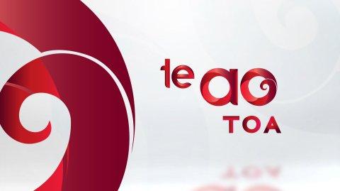 Te Ao Toa