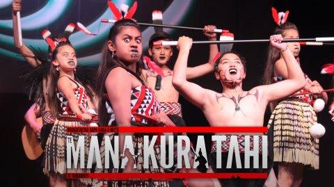 Te Mana Kuratahi 2017