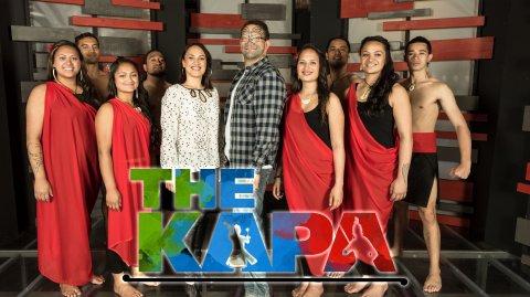 The Kapa