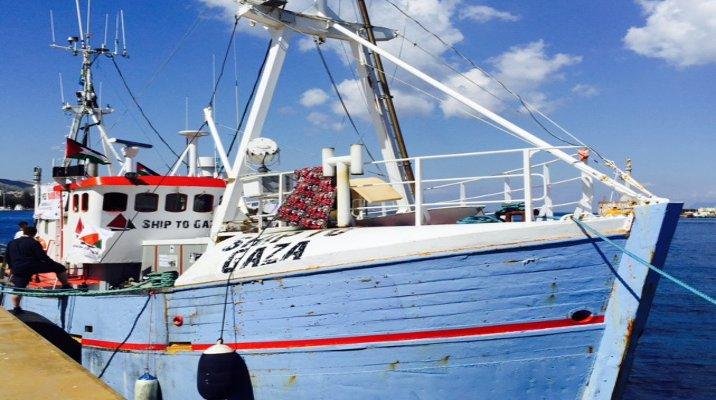 Ship to Gaza docked at wharf