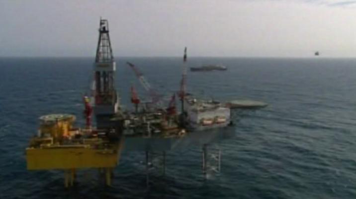 Oil - Photo / File