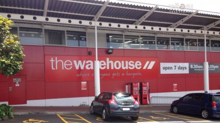 The Warehouse Group Ltd pull R18 titles off shelves