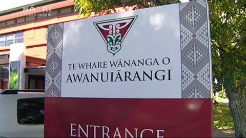 Te Whare Wānanga o Awanuiārangi - Photo / file