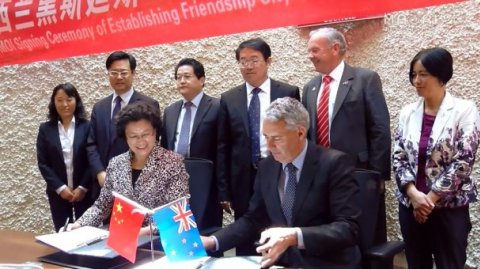 Hastings Distrcit Council signs MOU with Chinese city, Dezhou