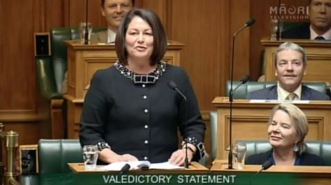 Hekia Parata delivers valedictorian speech - Image / File