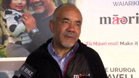 Maori Party - Photo / File