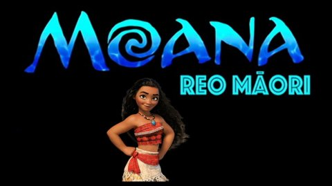 Reo Moana - Photo / File