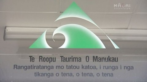 Te Rōpū Taurima o Manukau Trust