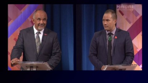 Waiariki candidates - Image / File