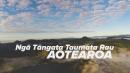 Ngā Tāngata Taumata Rau Aotearoa
