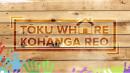 Tōku Whare Kōhanga Reo