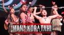 Te Mana Kuratahi - Kapa Haka Nationals 2017