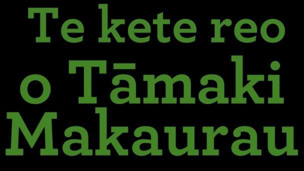 Māori pronunciation app to teach place, animal, plant names